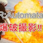 NieR:Automata(ニーアオートマタ)、2Bコスプレ爆破撮影! in埼玉採石場